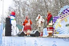 Het overleg van het nieuwjaar in park, Moskou Stock Afbeelding