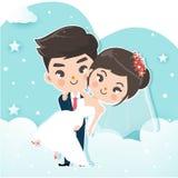 Het paar draagt de hemelwolk royalty-vrije illustratie