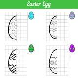 Het Paaseispel kopieert het beeld Vier kleurende boekpagina voor jonge geitjes Vectorillustratie met contournet Ei met eenvoudig royalty-vrije illustratie