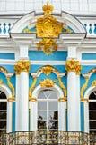 Het paleis van Catherine in Pushkin, Tsarskoye Selo, Rusland Royalty-vrije Stock Afbeelding