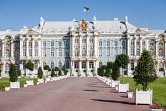 Het paleis van Catherine in Tsarskoe Selo Stock Foto's