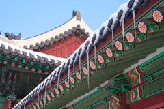 Het Paleis van Changdeokgung Stock Afbeelding