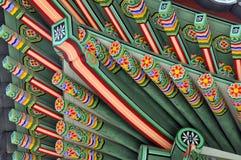 Het Paleis van Changdeokgung Royalty-vrije Stock Foto's