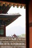 Het paleis van de keizer in Seoel Stock Foto's