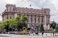 Het Paleis van de Nationale Militaire Cirkel Royalty-vrije Stock Fotografie