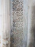 Het Paleis van de stad, Jaipur Royalty-vrije Stock Foto