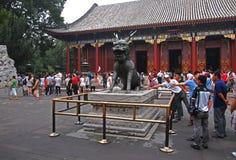 Het paleis van de Zomer van Peking Stock Foto's
