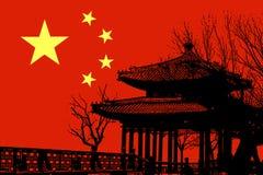 Het Paleis van de Zomer van Peking   stock illustratie