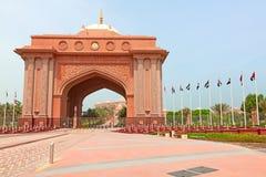 Het Paleis van emiraten royalty-vrije stock afbeeldingen