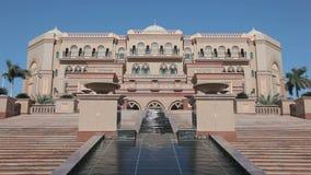 Het Paleis van emiraten in Abu Dhabi Stock Afbeeldingen