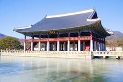Het Paleis van Gyeongbokgung, Korea Royalty-vrije Stock Afbeelding