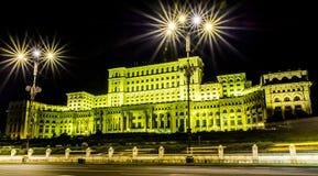 Het Paleis van het Parlement Stock Fotografie