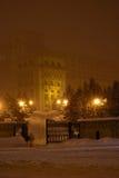 Het paleis van het Parlement in mist Stock Afbeelding