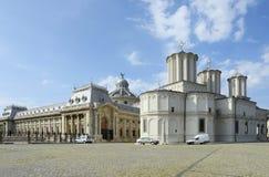 Het Paleis van het patriarchaat in Boekarest Stock Afbeelding