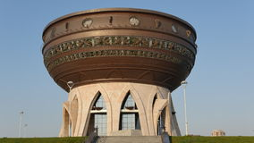 Het Paleis van huwelijk of het familiecentrum in Kazan Het bureau van de Archivaris Royalty-vrije Stock Afbeelding