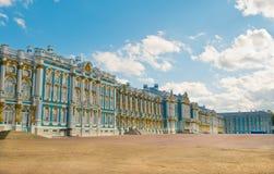 Het Paleis van koningin Catherine Stock Foto