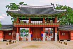 Het Paleis van Korea Hwaseong Haenggung Stock Foto