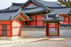Het Paleis van Korea Hwaseong Haenggung Royalty-vrije Stock Fotografie