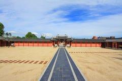 Het Paleis van Korea Hwaseong Haenggung Royalty-vrije Stock Afbeeldingen