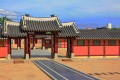 Het Paleis van Korea Hwaseong Haenggung Stock Afbeeldingen