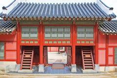 Het Paleis van Korea Hwaseong Haenggung Royalty-vrije Stock Foto's