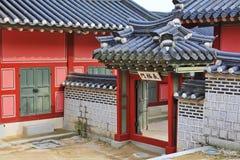 Het Paleis van Korea Hwaseong Haenggung Stock Afbeelding
