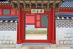 Het Paleis van Korea Hwaseong Haenggung Stock Foto's