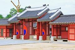 Het Paleis van Korea Hwaseong Haenggung Royalty-vrije Stock Afbeelding