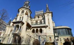 Het paleis van Kretzulescu - het hoofdkwartier van Unesco van Boekarest royalty-vrije stock afbeeldingen
