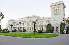 Het paleis van Livadia Royalty-vrije Stock Afbeelding