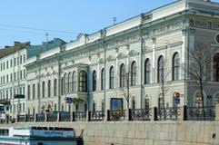 Het paleis van naryshkin-Shuvalov ` Heilige Petersburg stock afbeeldingen