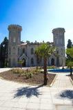 Het paleis van Panina Royalty-vrije Stock Afbeelding