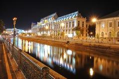 Het Paleis van Rechtvaardigheid in Boekarest Stock Afbeelding