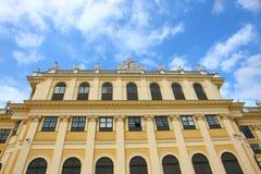 Het Paleis van Schönbrunn, Wenen Oostenrijk 2011 Stock Fotografie