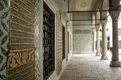 Het Paleis van Topkapi in Istanboel Stock Afbeeldingen