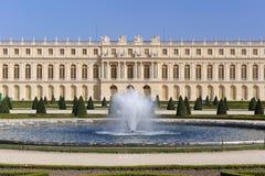 Het Paleis van Versailles Royalty-vrije Stock Afbeelding