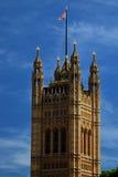 Het paleis van Westminster Royalty-vrije Stock Foto's