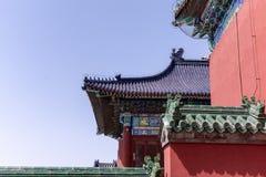 Het Paleismuseum van Peking, China stock fotografie
