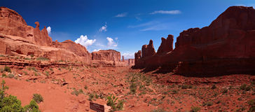 Het panorama van de Sleep van de Weg van het park Royalty-vrije Stock Foto's