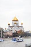 Het panorama van Moskou Christus de Verlosserkerk Stock Afbeeldingen