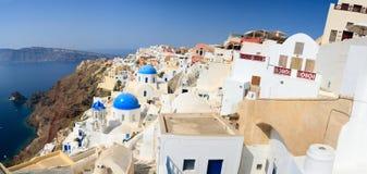 Het panorama van Santorini Stock Fotografie