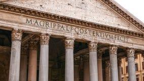 Het Pantheon in Rome - de oudste katholieke kerk in de stad royalty-vrije stock afbeelding