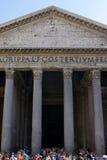 Het pantheon van Rome. royalty-vrije stock afbeeldingen