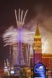 Het Parijse Vuurwerk van Macao Stock Fotografie