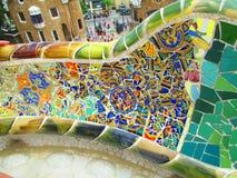 Het Park van Barcelona Guell Royalty-vrije Stock Afbeeldingen