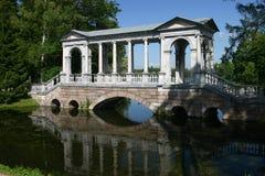 Het park van Catherine in Se Tsarskoye stock afbeelding