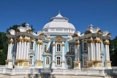 Het park van Catherine in Tsarskoye Selo Royalty-vrije Stock Foto's