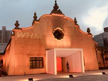 Het Park van Colombia shanghai royalty-vrije stock afbeeldingen