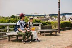 Het Park van de Hitachikust Stock Afbeeldingen
