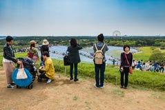 Het Park van de Hitachikust Royalty-vrije Stock Foto's